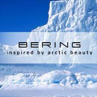 Часы Bering: холодный дизайн для горячих характеров