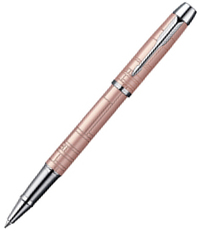 IM Premium Metallic Pink RB 20 422P