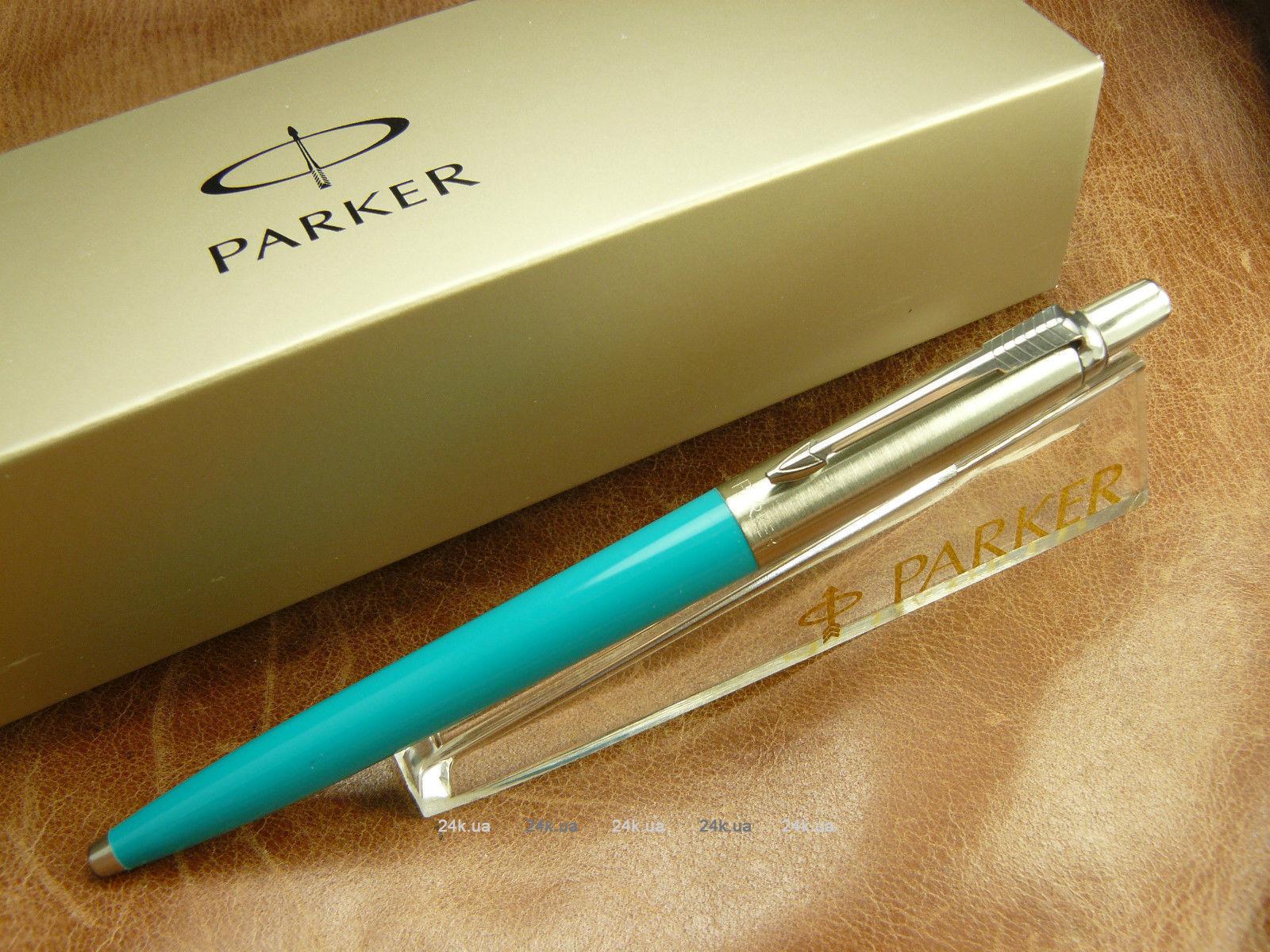 Шариковая ручка Rotring rapid Pro черный 1904292