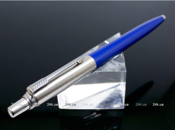 Шариковая ручка Rotring rapid Pro серебристый 1904291