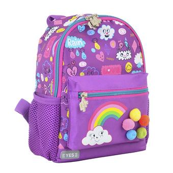 Рюкзак 1 Вересня K-16 Rainbow