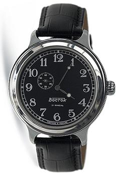 Часы Восток 2415.02/550872