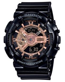 Часы Casio GA-110MMC-1AER