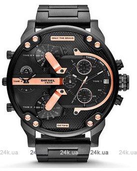 Часы Diesel DZ7312