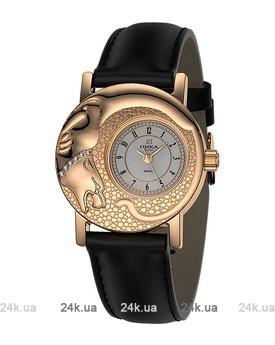 Швейцарские часы - мужские и женские наручные часы