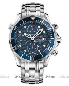 Часы Omega 2225.80.00