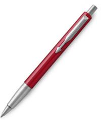 VECTOR 17 Red BP 5 332