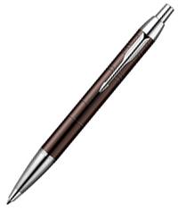 IM Premium Metallic Brown BP 20 432K