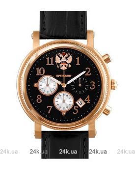 Купить часы президенские