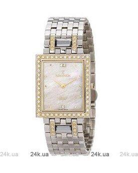 Часы Romanson EM0208QL2T