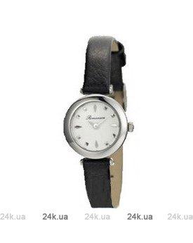 Часы Romanson PB2640LWH WH