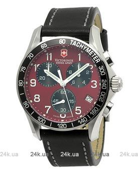 Westar часы каталог - erunbaxnafaithwebcom