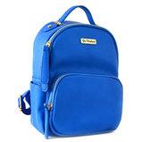 Сумка-рюкзак, синяя, 17x9x25см