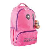 OX 280, розовый, 29x45.5x18
